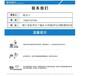 濟南濰坊杭州代越多功能電力儀表基本功能特點及應用