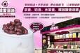韩国年糕火锅加盟多少钱成绩就美好未来