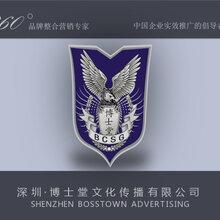 深圳环保工程专业承包资质代办