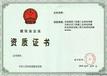 承接广东省水利水电施工总承包资质