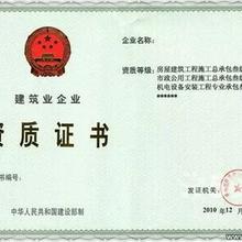 深圳建筑装修装饰工程专业承包资质代办