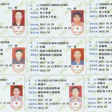 深圳工厂用的电工操作证培训报考
