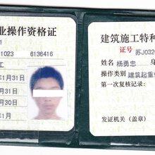 深圳建筑起重机械司机起重司索信号工培训