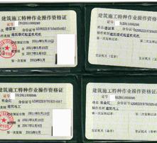 深圳起重司机报考,深圳起重司机培训,深圳起重司机考试图片