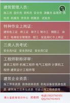 深圳起重司机报考,深圳塔吊指挥培训,深圳起重司机培训图片