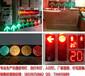 久安通交通信号灯厂家交通信号灯价格