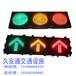 道路交通信号灯价格、道路交通信号灯批发、道路交通信号灯厂家