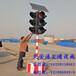 长葛道路信号灯厂家专业生产LED道路交通信号灯