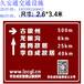 濮阳标牌制作厂家专业生产道路标识标牌交通标志牌