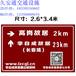 三门峡专业制作道路标牌道路导向牌道路行驶安全指示牌