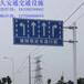 安阳道路交通标志标牌反光膜标牌生产厂家