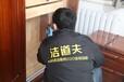 北京洁道夫室内空气净化