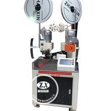 全自动双头端子机(4平方)ZX-02F图片