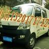 西安南郊货拉拉面包车搬家联系电话号码