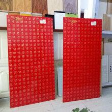 吉林白城万福电热炕电热板红色电热炕板韩国电热炕板厂家批发