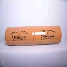韩国最大碳纤维电热膜黄色三昌电热膜批发