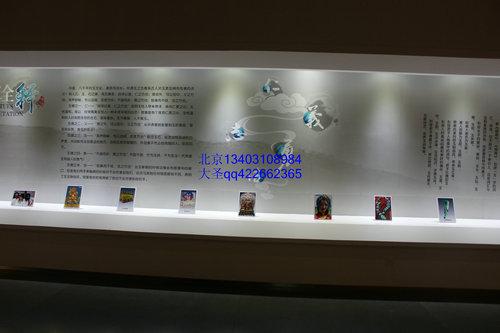 北京供应专业设计制作博物馆展板图文版