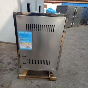 博远供应宣城市蒸馒头打豆浆专用蒸汽机蒸汽发生器环保节能