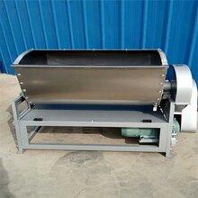 博远生产蒸馒头和面机和面搅拌机真空和面机炊事设备图片