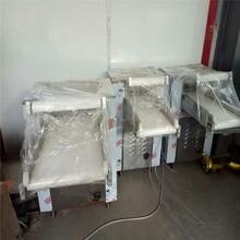 博遠生產多功能揉面機揉面,壓皮機價格圖片