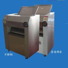博远生产揉面机厂家压皮机价格压面机蒸馒头用揉面机图片