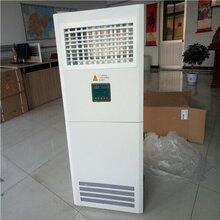 博遠供應熱風機噴漆晾干房設備供熱采暖暖風機熱風機廠家圖片