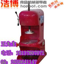 郑州绵绵冰机供应图片