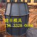水泥井体钢模具预制检查井钢模具