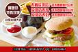 小型汉堡加盟_汉堡店和奶茶加盟