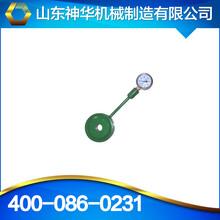 锚杆液压测力计厂家,神华制造,矿用仪器