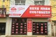 百米需淘宝服务站加盟电商线下增加店铺的人气