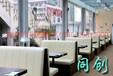 茶餐厅卡座,火锅店靠墙沙发,单边卡位沙发