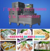 广州石磨肠粉机蒸肠粉机厂家直销图片