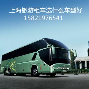 上海旅游租车