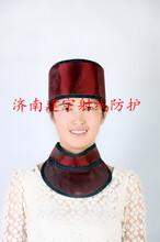 济南建宇铅帽射线防护帽