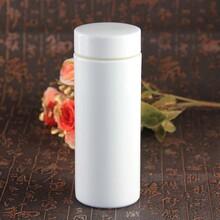 厂家批发骨质瓷保温杯防烫伤健康环保纯白色陶瓷随手杯