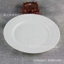 唐山厂家直销骨质瓷8寸平盘圆盘西餐盘陶瓷盘白瓷盘可定制画面