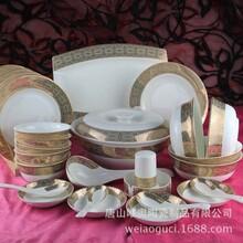 供应骨质瓷餐具56头欧亚风情餐具套装碗盘碟勺批发定制礼品骨瓷