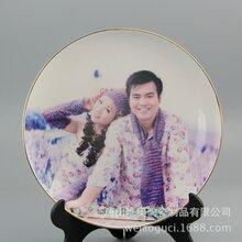 定制骨质瓷展示盘同学聚会纪念瓷盘定制个性陶瓷看盘商务礼品