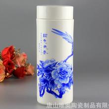 骨质瓷保温杯定制商务礼品水杯厂家批发来样定制加logo礼盒装