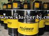 克鲁勃paste46MR401润滑脂克鲁勃MR401润滑脂特价正品克鲁勃润滑脂