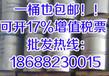 美孚SHC524抗磨液压油美孚SHC524液压油正品