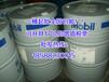 美孚SHC525液压油美孚SHC液压油正品