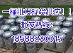 美孚格高HE320齒輪油美孚HE320齒輪油現貨供應