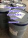 美孚SHC624齿轮油美孚SHC全合成齿轮油特价直销