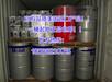 美孚力富SHC007润滑脂美孚SHC007合成工业润滑脂