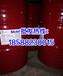 美孚600XP68齿轮油美孚工业齿轮油600XP68#