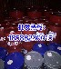 美孚600XP320齿轮油现货供应美孚齿轮油