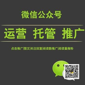 【汕尾微信SEO报价_微信SEO,景德微信搜索