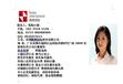 跨境电商服务平台/公司注册/融资租赁